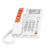 Телефон-аппарат Centek CT-7004 Red