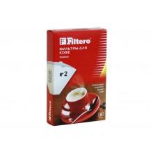Фильтр для кофеварки FILTERO №2/80, коричневые для кофеварок с колбой на 4-8 чашек