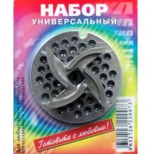 Набор  OLYMPICA универсальный нож + решетка №1 O5 мм для  электрических  и механических  мясорубок