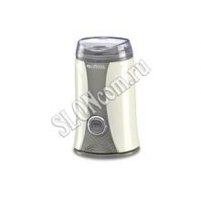Кофемолка Centek CT-1350 (беж) 150Вт, 50г, включение кнопкой, система защитной блокировки, пластик