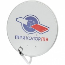 Комлект для установки спутникового телевидения антенна/кронштейн/кабель/конвертор/крепеж
