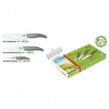 Набор ножей Zeidan Z-3032 Gallen, 3пред., керамические лезвия