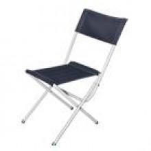 Кресло-шезлонг Машека с399, сиденье-440*510 мм; спинка - 716*510  мм; угол наклона спинки: регулируется ступенчато (6 позиций), мягкий элемент