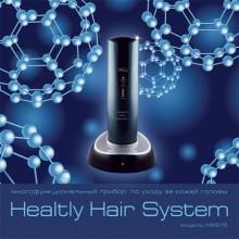 Многофункциональный прибор по уходу за кожей головы Healthy System HS 575, Gezatone